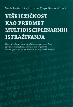 Višeježičnost kao predmet multidisciplinarnih istraživanja.pdf