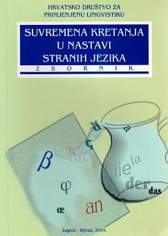 Suvremena kretanja n nastavi stranih jezika (2004)