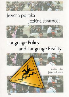 Jezična politika i jezična stvarnost (2009)